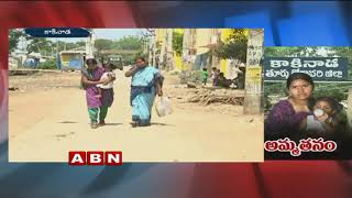 Father Trying to Sell his Daughter in Kakinada | Red Alert