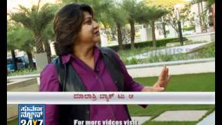 Shakti - Seg 2 - Shakti - interview with Malashri - 05 Jan 12 - Suvarna News
