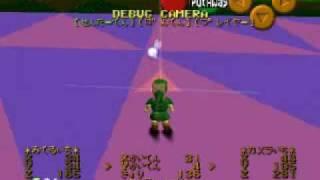 Ocarina of Time Secrets and Beta