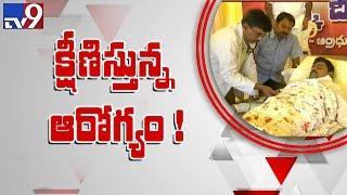RIMS Kadapa doctors check CM Ramesh, BTech Ravi health on 6th day of fasting