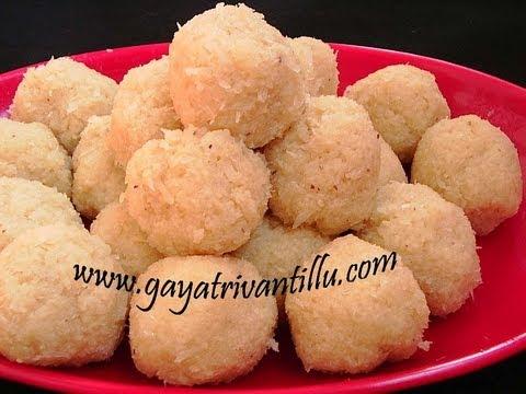 Coconut Laddoo (200th Video From Gayatri Vantillu)- Andhra Recipes - Telugu Vantalu