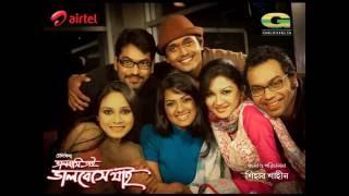 Valobashi Tai Valobeshe Jai | Telefilm | Tisha | Iresh Jaker | Joya Ahsan | Arifin Shuvo