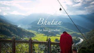 Bhutan 2014 - the last paradise | Canon EOS 70D