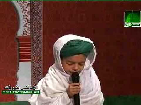 Kid  Reading Naat - Muhabbat Me Apni Ghuma Ya Elahi - (2of2) video