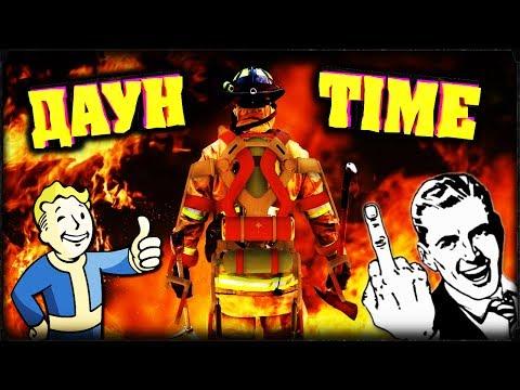 ДАУН TIME #8 - ИГРЫ В КОТОРЫЕ МОЖНО ИГРАТЬ ВЕЧНО!