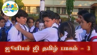 Junior G Full Episode 3 - Tamil Story For Kids | Indian SuperHero Show | ஜூனியர் ஜி - தொடர் 3