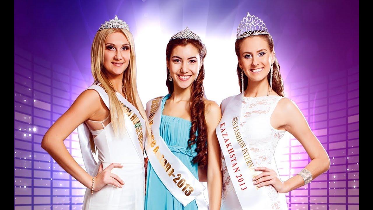 Нижневартовск конкурс красоты