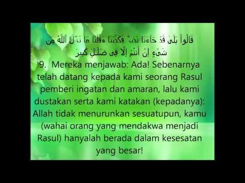 Surah Al-mulk Mishary Rashid Al-afasy (malay Translation) video