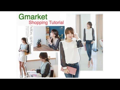 韓國Gmarket 新手入門教學 (一)登記做會員