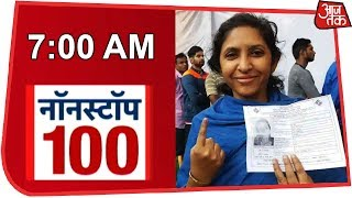 Voting Underway In 230 Assembly Constituencies Of