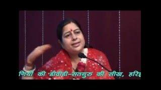 download lagu Manna Sawre Nu Is Tarah Paida - Part2-amrit Varsha gratis