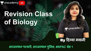 RPSC | Revision Class of Biology | Divya Mawani | Prelims | Mains | 2020