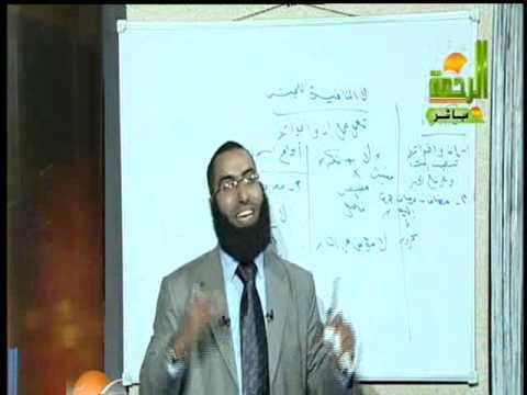 دروس اللغة العربية أ. أحمد منصور - أسلوب التفضيل