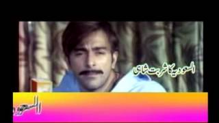 Jugni - New pakistani punjabi movies 2013
