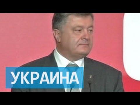 Порошенко ответил Запорожью: никаких статусов, никакой федерализации