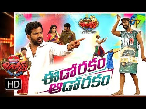 Jabardasth | 27th September 2018 | Full Episode | ETV Telugu