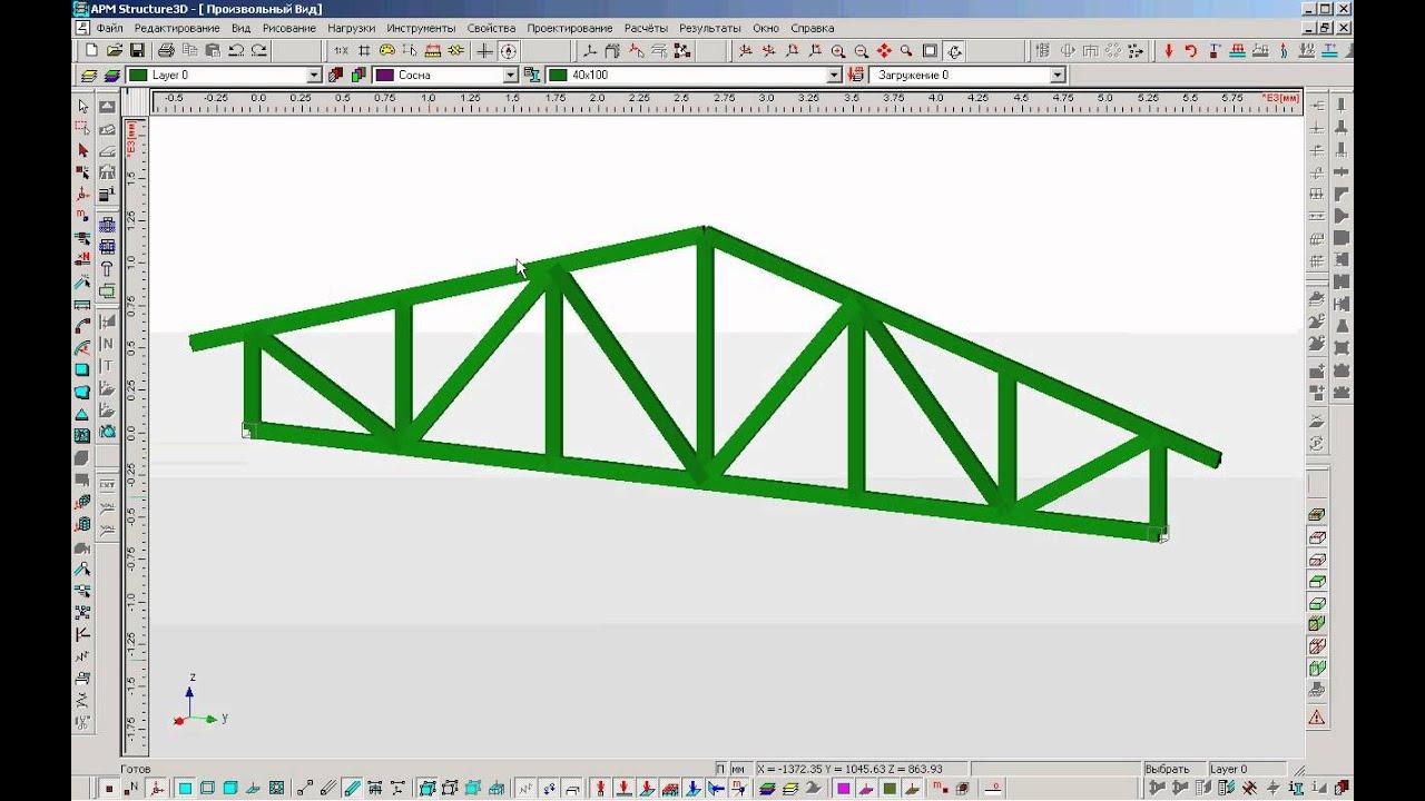 APM Civil Engineering 9 7 - Proekt by