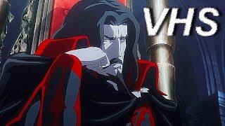 Castlevania - сезон 2, серия 2 на русском - VHSник