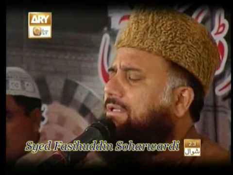 Urdu Naat(aye Ishq Nabi Meray)syed Fasihuddin Soharwardi.by Visaal video