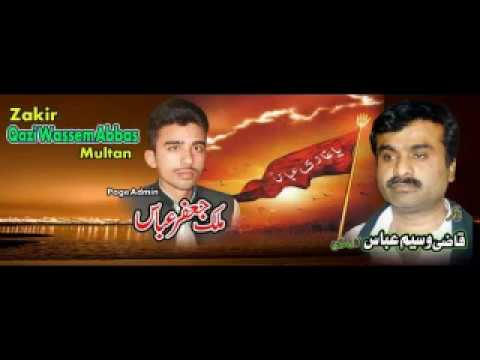 Zakir Qazi Waseem Abbas | Majlis 10 Safar 2017 | Qasiday And Masiab