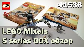 [ОБЗОР ЛЕГО] 41536 Mixels 5 series GOX
