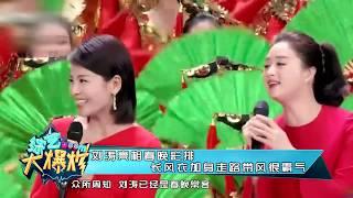 """黄渤与蜡像张艺兴玩自拍 下一秒""""蜡像""""活了"""
