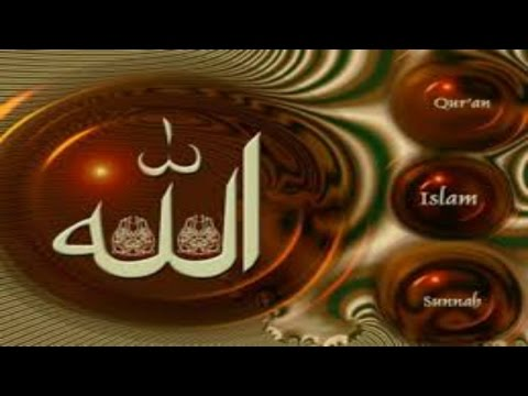 Gharana Tera Panjtani Islamic Devotional Song Full (hd) | Teena Praveen, Nasir Azad | Waris Jaam video