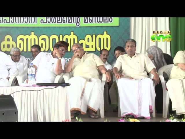 IUML leaders maintain silence over class 12 issue