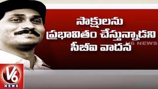 Hyderabad Court Rejects CBI's Plea Against Jagan Mohan Reddy's Bail