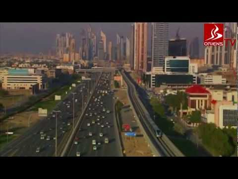 Then and Now - United Arab Emirates Oriens TV Documentary 2013 FULL HD www.oriens.ro