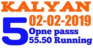 Malamal kalyan 02-02-2019 trick 555555 passss Extra close Dekho