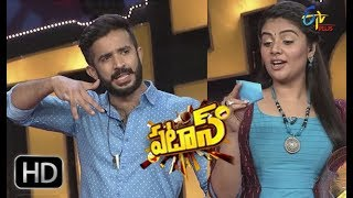 Patas | Punch Pataaka | 22nd August  2018 | ETV Plus