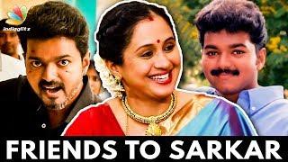Thalapathy Vijay Growth From Friends to Sarkar : Devayani Interview   Ezhumin Tamil Movie