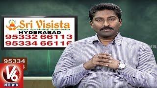 Fistula Problems | Reasons and Treatment | Sri Visista Super Specialty Ayurveda Hospital | Good Health