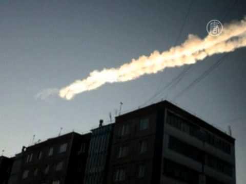 Падение метеорита в Челябинске-15.02.13