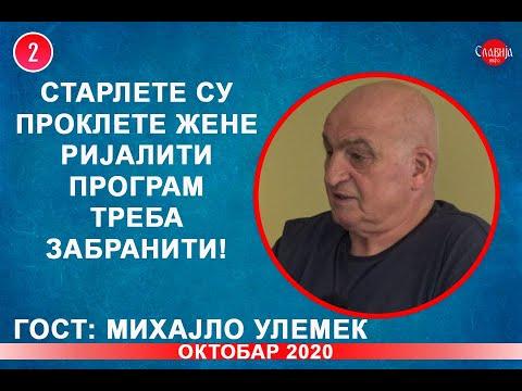 INTERVJU: Mihajlo Ulemek - Starlete su proklete žene, rijaliti program treba zabraniti! (13.10.2020)