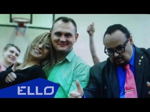 VIA-Летта (Виолетта Дядюра) & Степан Меньщиков - Физрук