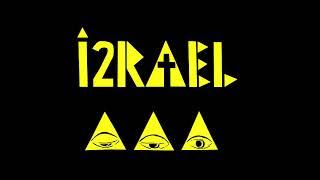 Izrael - 1991 (Alternative Rock, Reggae/Poland/1991) [Full Album]