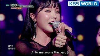 Hong Jinyoung - Battery of Love (EDM ver.) | 홍진영 - 사랑의 배터리 [Music Bank / 2018.03.02]