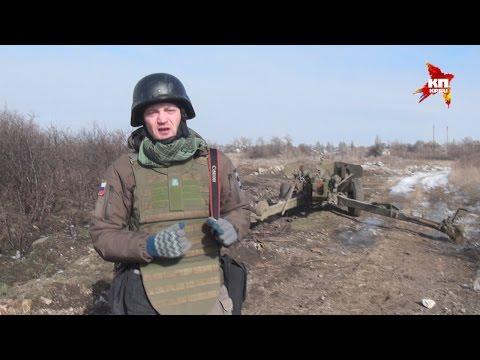 Коридор - По линии фронта