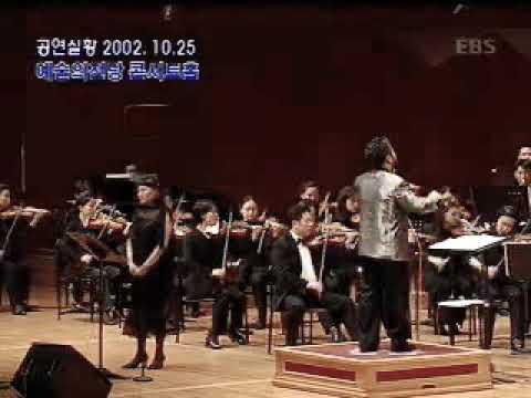 뮤지컬배우 김소현- Once upon a dream