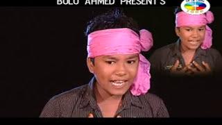 Premer Achol by Shamim (Official Music Video )   Londoni Maiya   CD ZONE