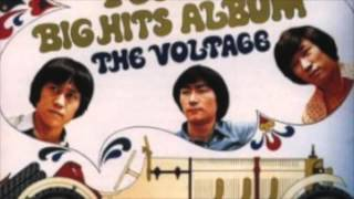 The Voltage 34 Sitting On The Dock Of The Bay 34 1968