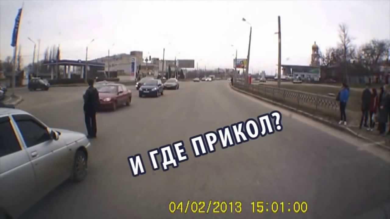 приколы на дорогах видео дальнобойщики
