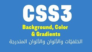 3) CSS3 Background, Color and Gradients