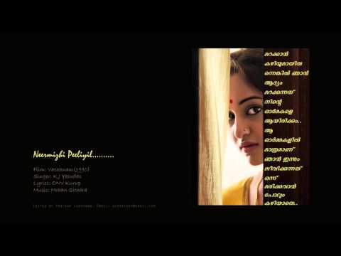 Neermizhi Peeliyil.....Vachanam(1990)