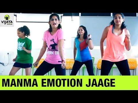 Manma Emotion Jaage Song | Zumba Dance | Choreographed by Vijaya Tupurani | Zumba Workout