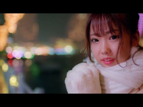 JAN.21 2020 | HAN-KUN – TO-KE-TE (Music Video Short ver.)