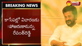 Revanth Reddy to Attends IT Officials Today | Sakshi Live Updates - Watch Exclusive