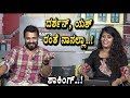 download lagu I Am Not Like Darshan And Yash : Vijay Raghavendra | Rapid Rashmi Show | Johnny Kannada Movie gratis